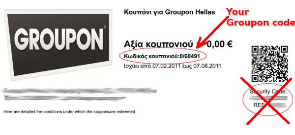 Security code groupon